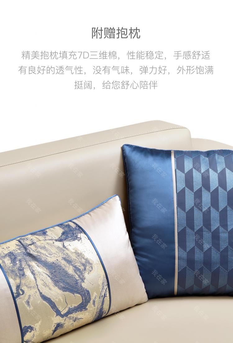 新中式风格水墨沙发的家具详细介绍