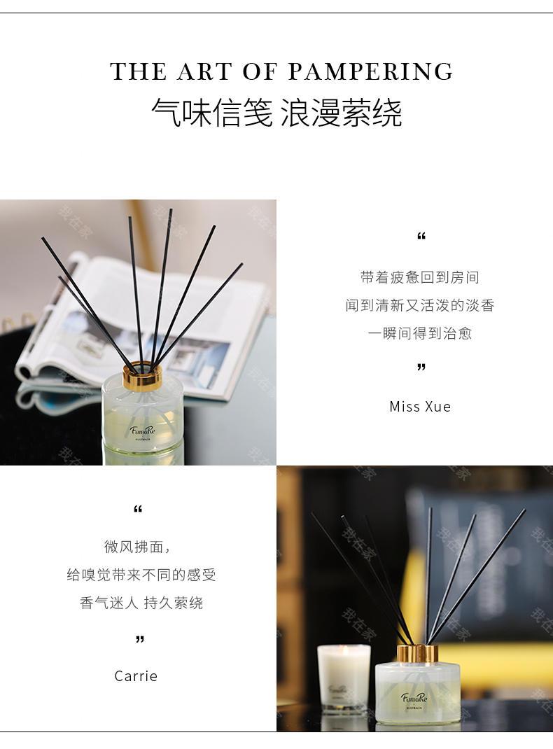 芬缘香氛品牌典雅 澳洲严选香薰精油的详细介绍