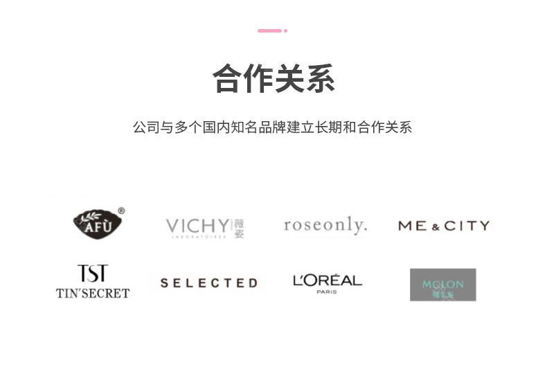 芬缘香氛品牌炫彩 澳洲品牌香薰蜡烛的详细介绍