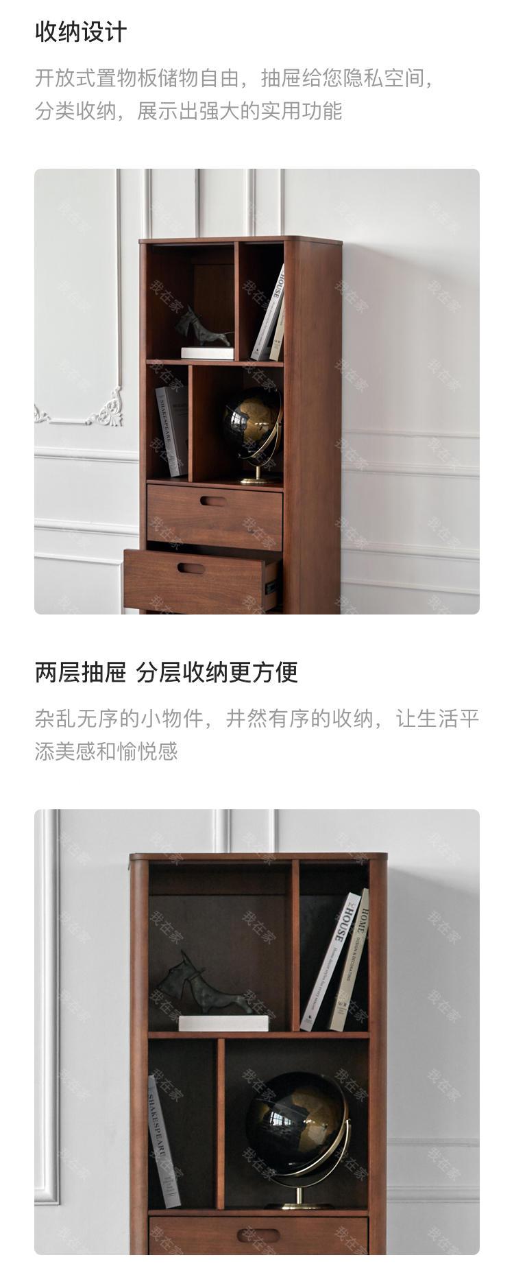 中古风风格马德里立柜的家具详细介绍