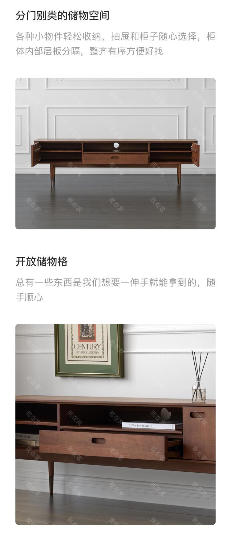 中古风风格马德里电视柜的家具详细介绍