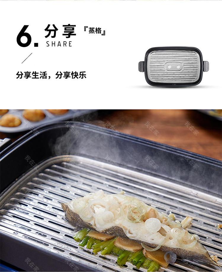 摩飞品牌摩飞经典多功能锅料理锅的详细介绍