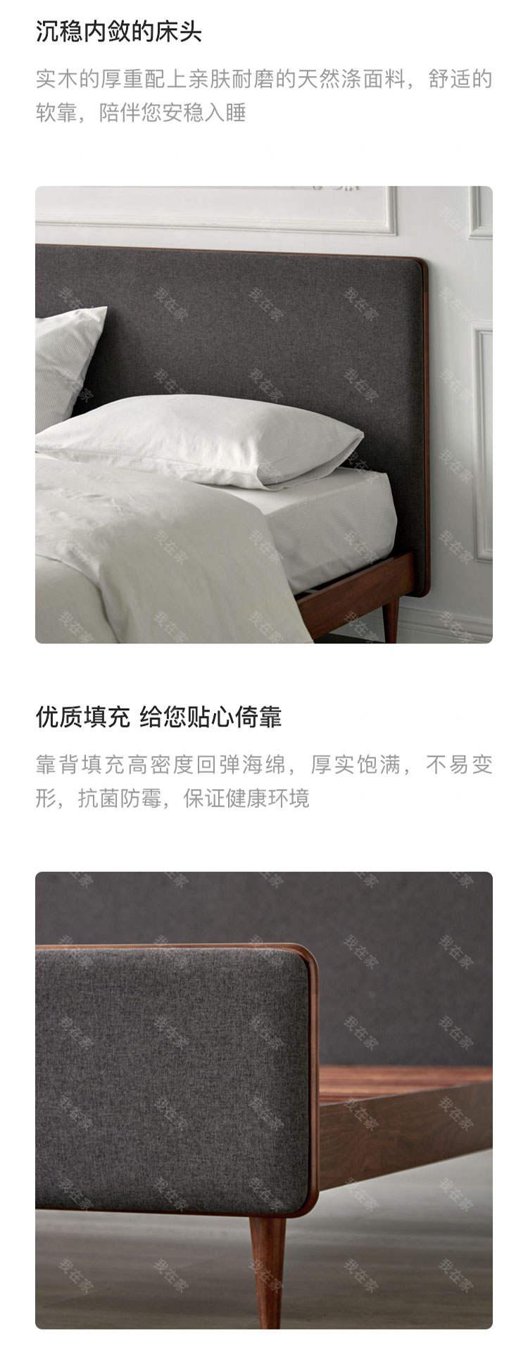 中古风风格马德里双人床的家具详细介绍