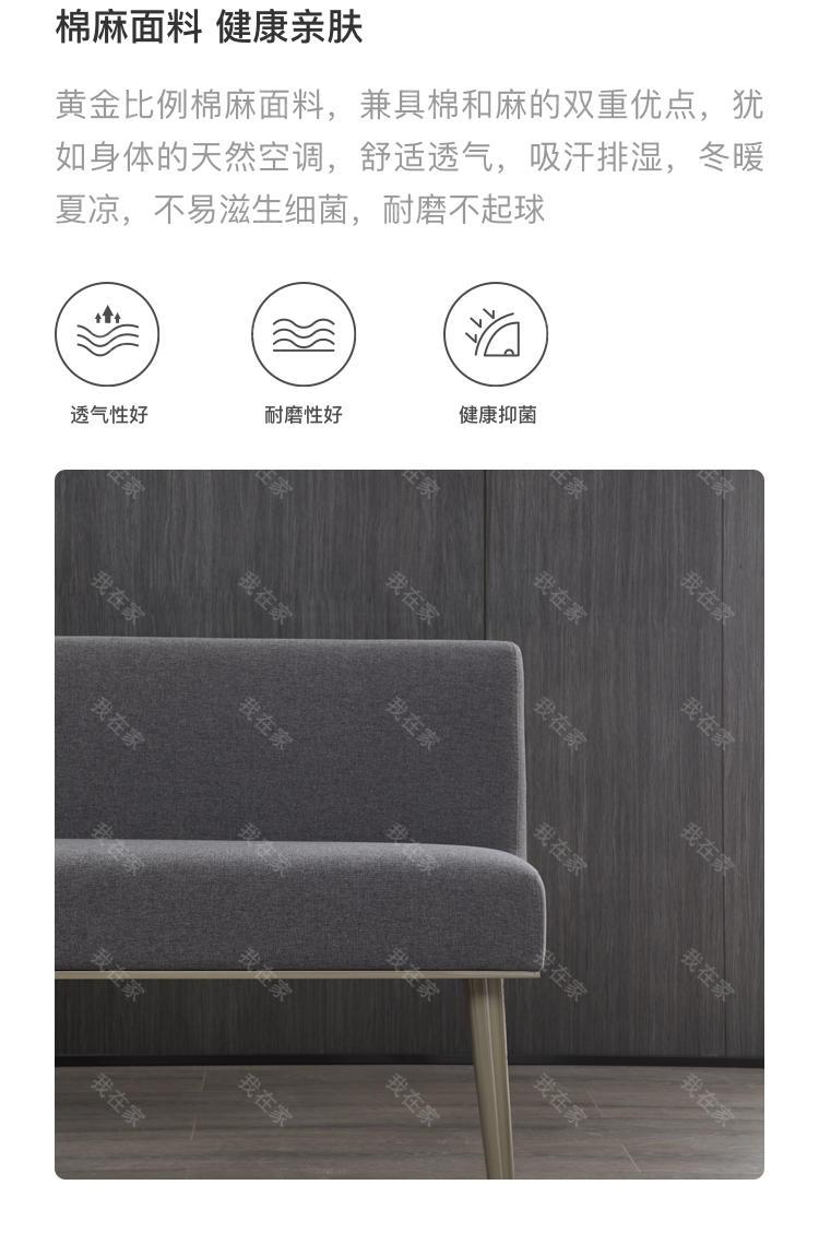 意式极简风格可可长条凳的家具详细介绍
