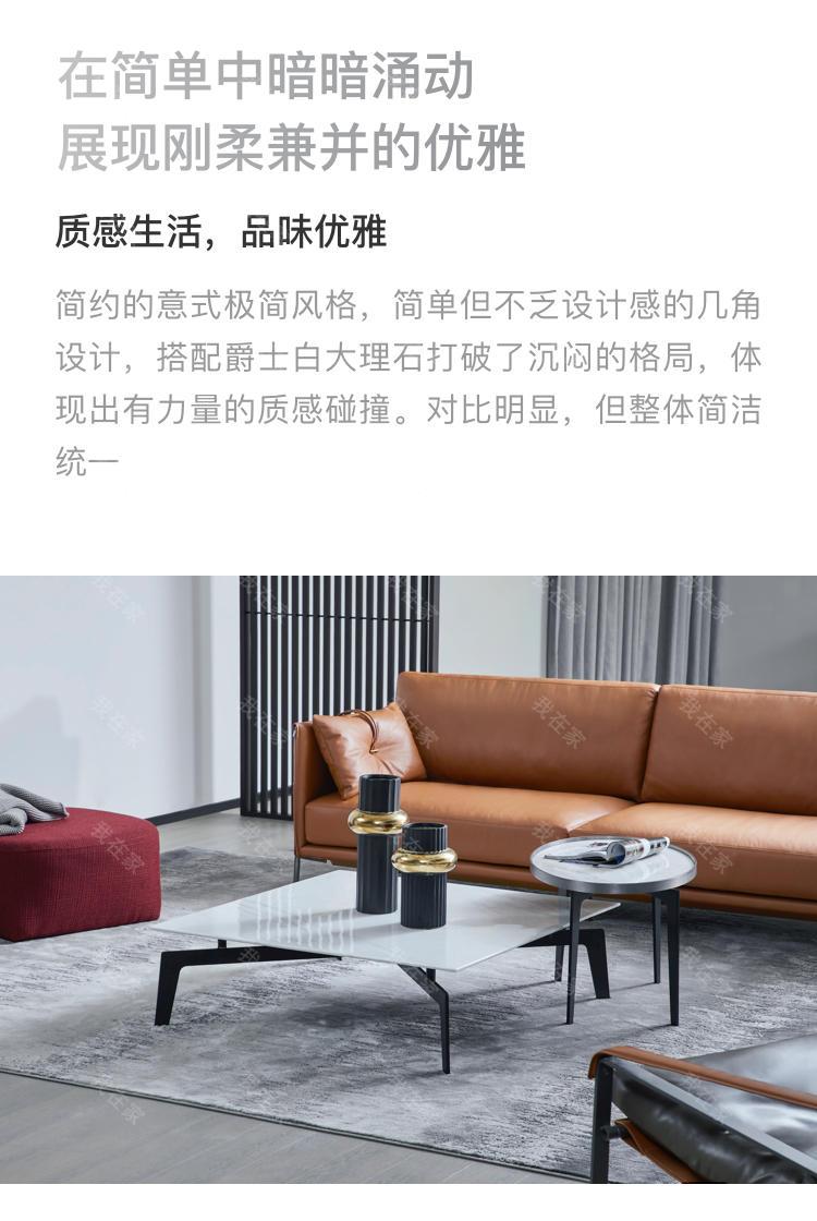 意式极简风格弗利大理石茶几的家具详细介绍