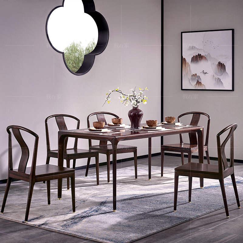 新中式风格江南餐桌