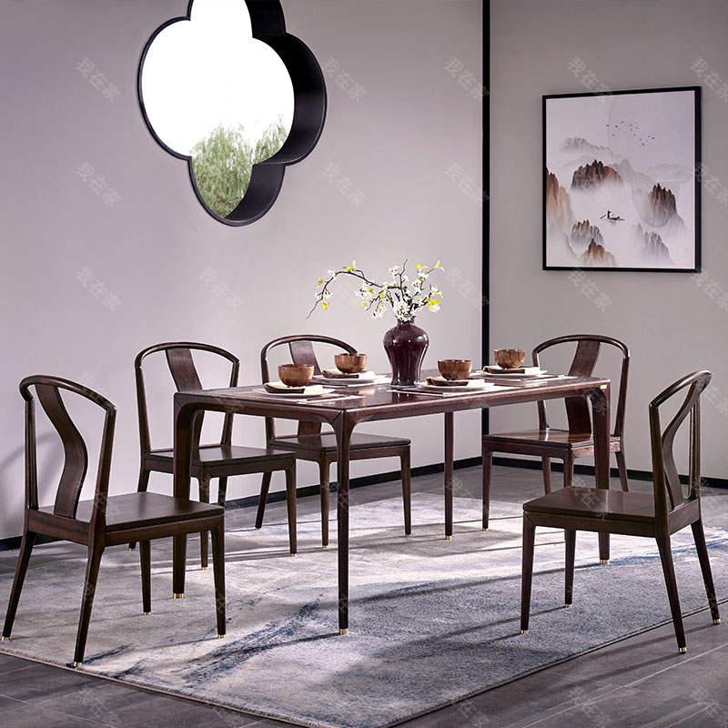 新中式风格水墨餐桌