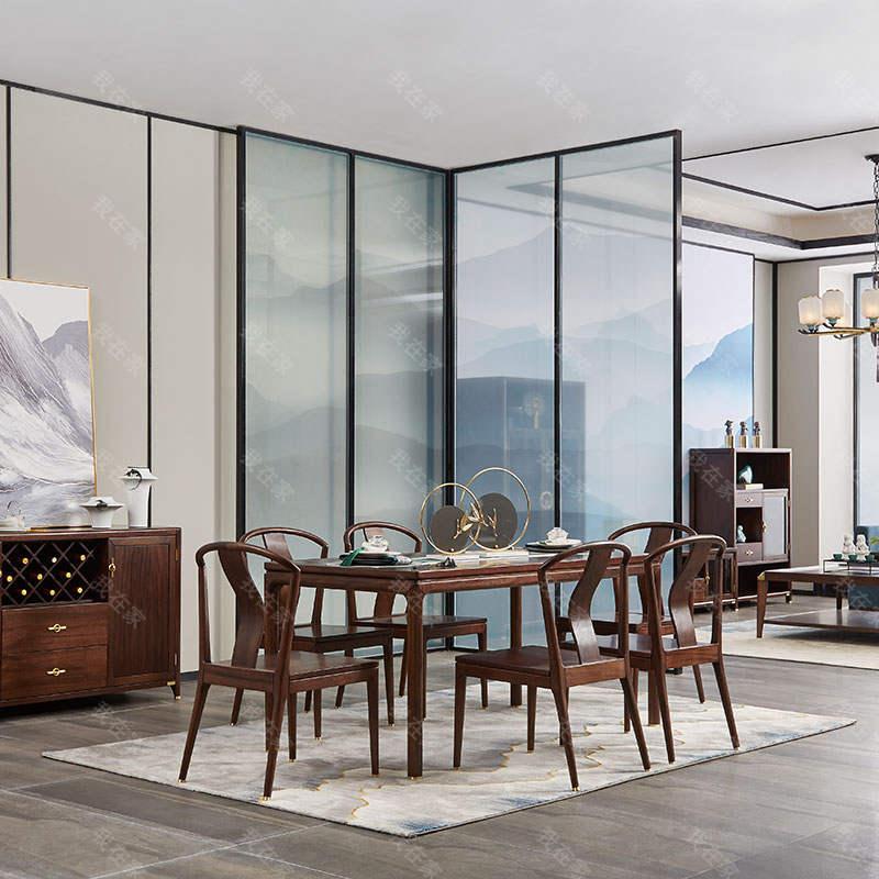 新中式风格西畔餐桌