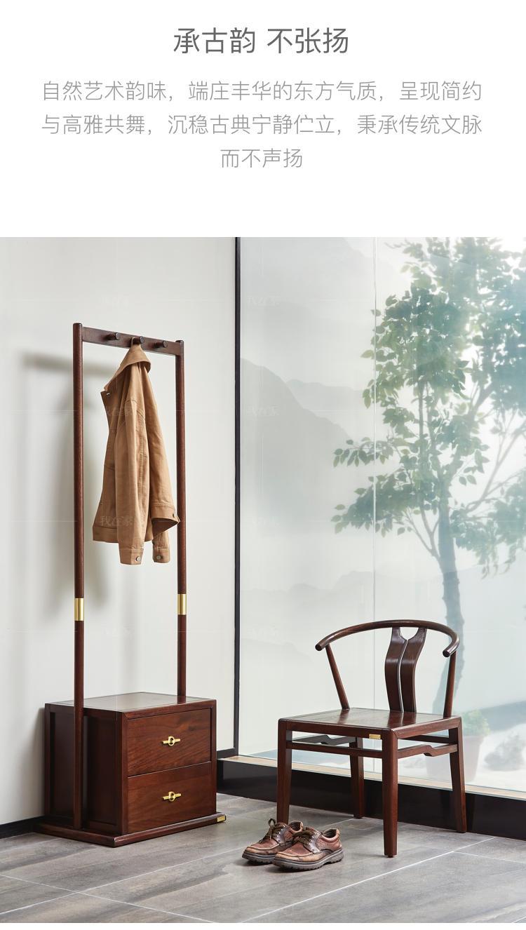 新中式风格松溪茶椅的家具详细介绍