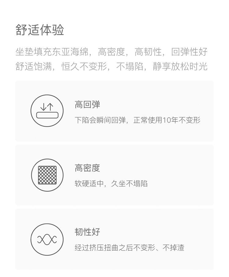 新中式风格楼雨梳妆凳的家具详细介绍