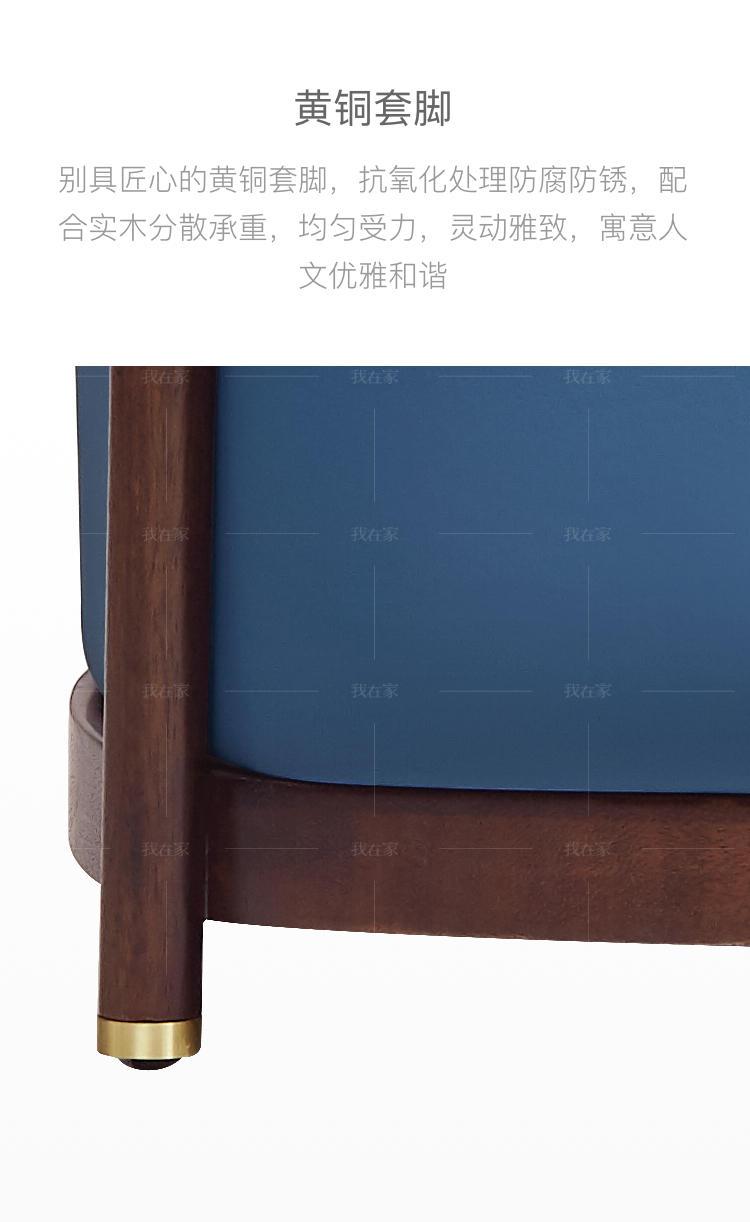 新中式风格江南休闲椅的家具详细介绍