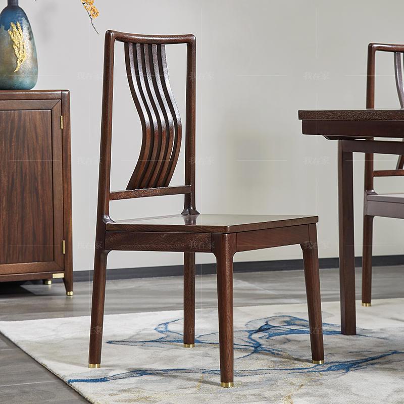 新中式风格悦意餐椅
