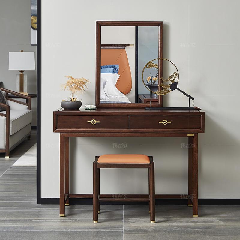新中式风格春晓梳妆凳
