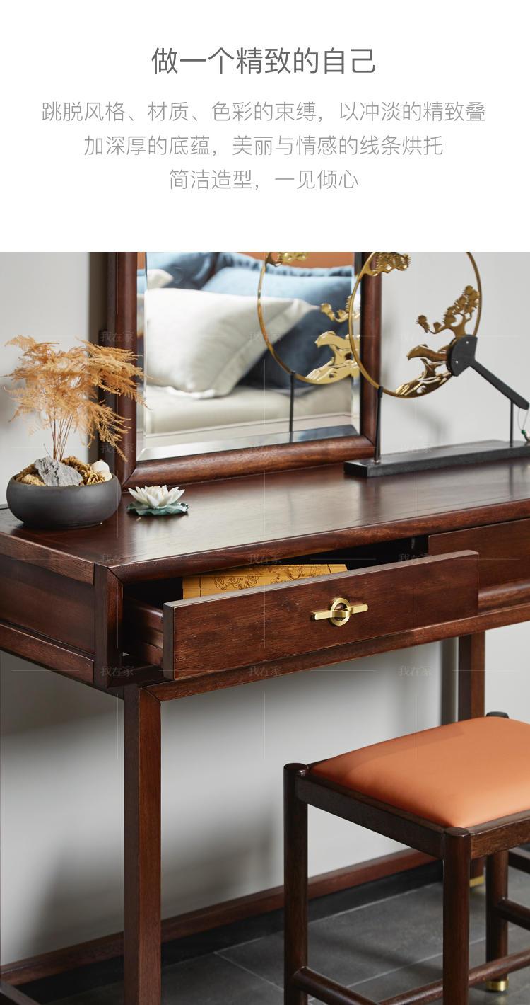 新中式风格春晓梳妆凳的家具详细介绍