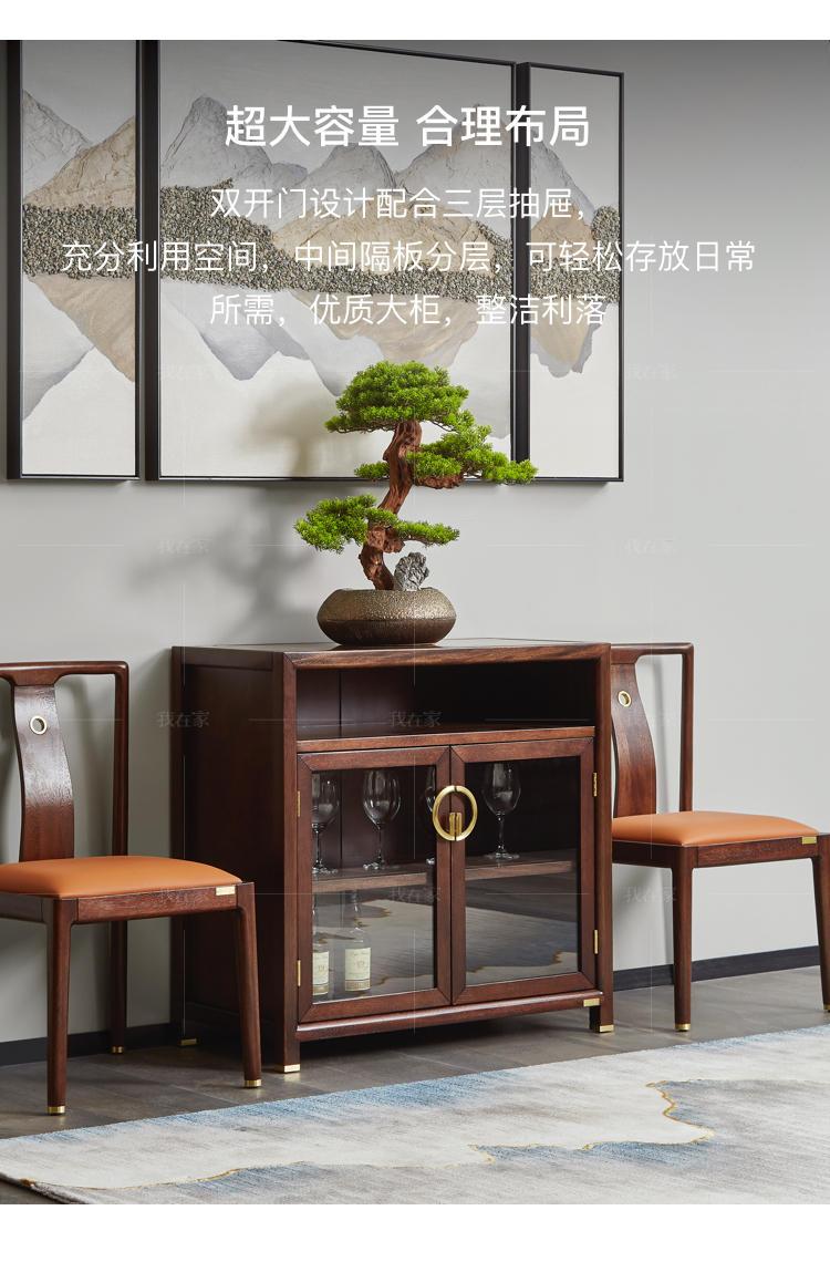 新中式风格如影餐边柜的家具详细介绍