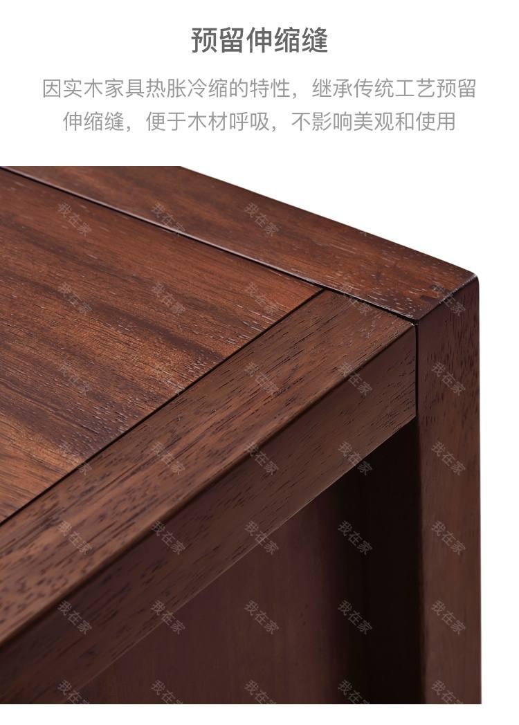 新中式风格楼雨茶几的家具详细介绍
