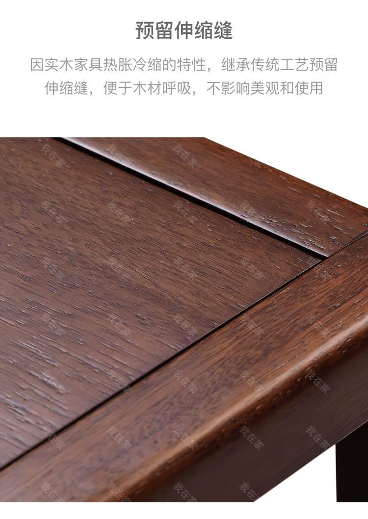 新中式风格水墨茶几的家具详细介绍