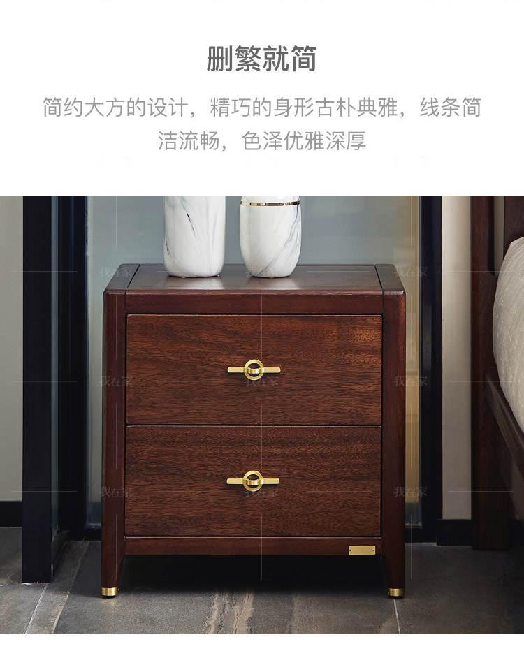 新中式风格江南床头柜的家具详细介绍