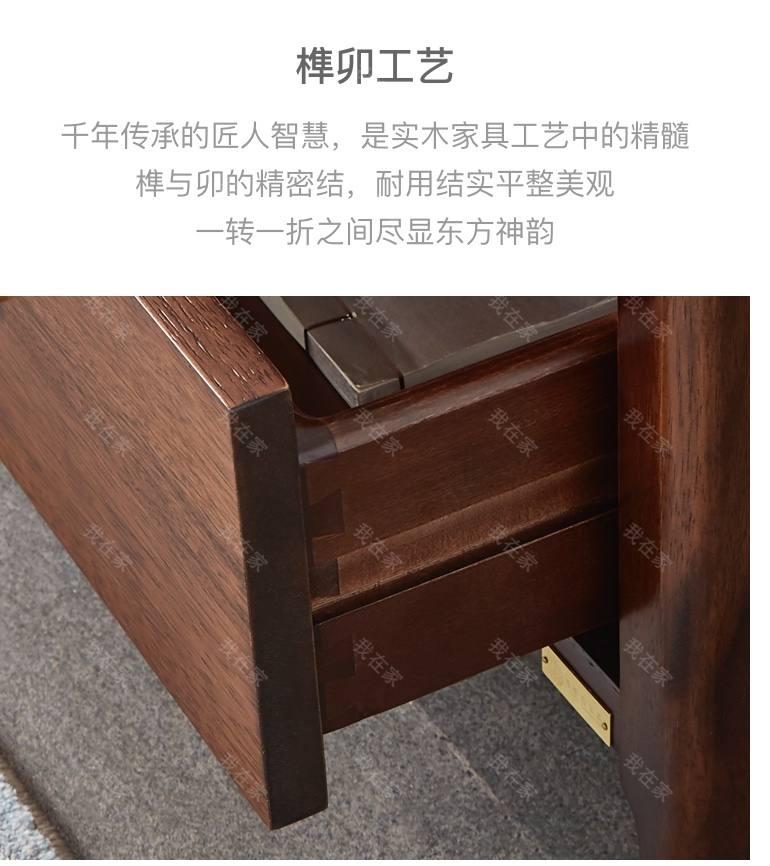 新中式风格西畔电视柜的家具详细介绍