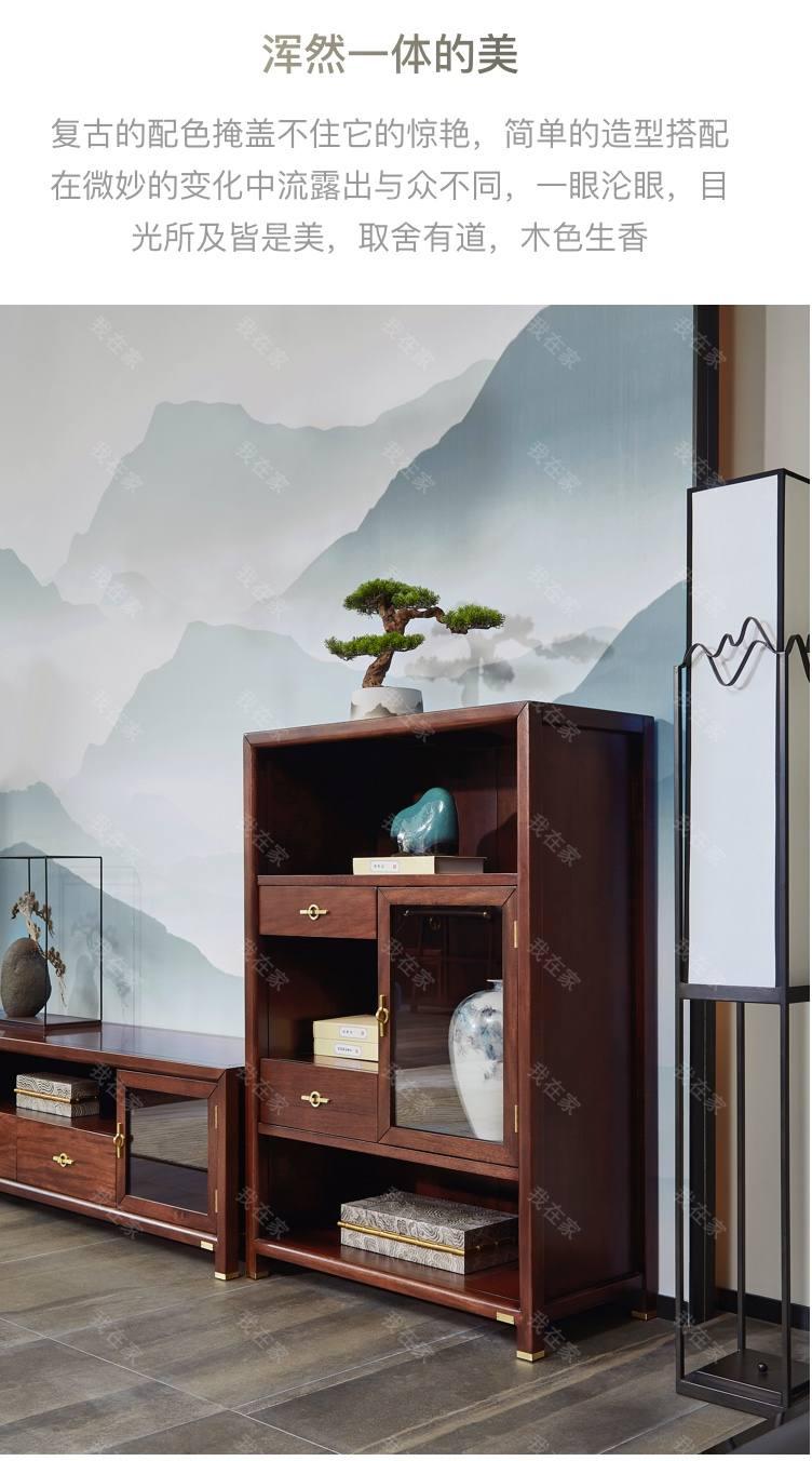 新中式风格晚秋组合电视柜的家具详细介绍
