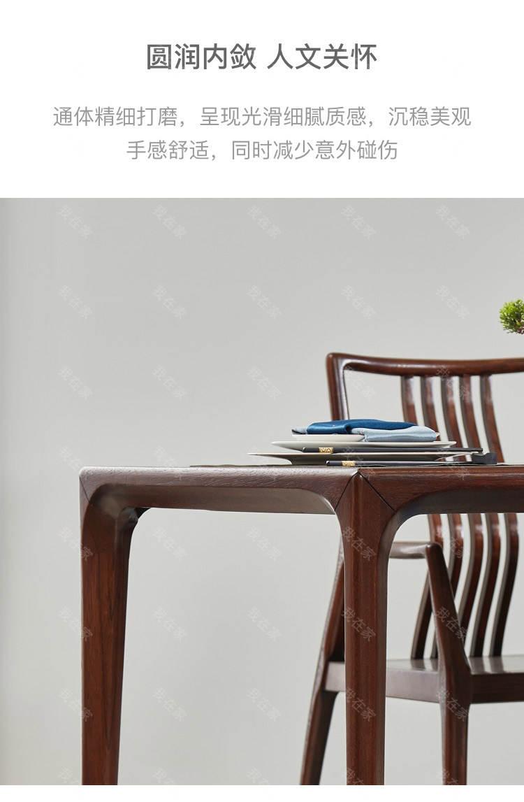 新中式风格水墨餐桌的家具详细介绍