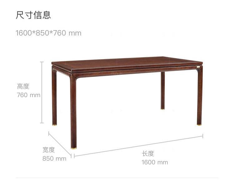 新中式风格春晓餐桌的家具详细介绍
