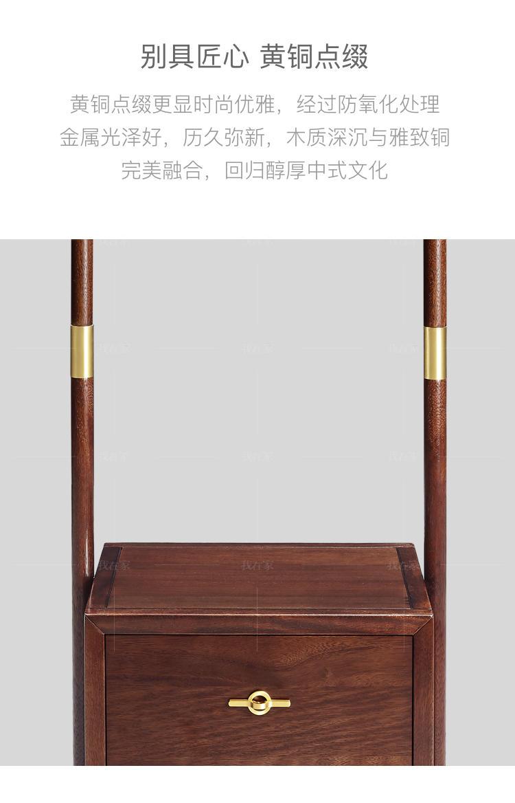 新中式风格春晓衣帽架的家具详细介绍