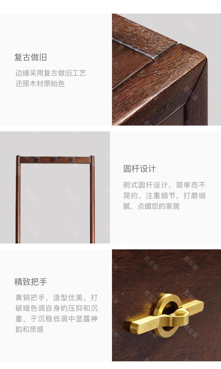 新中式风格西畔衣帽架的家具详细介绍