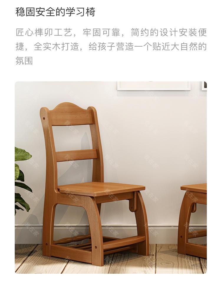 美式儿童风格美式-维斯升降书椅的家具详细介绍
