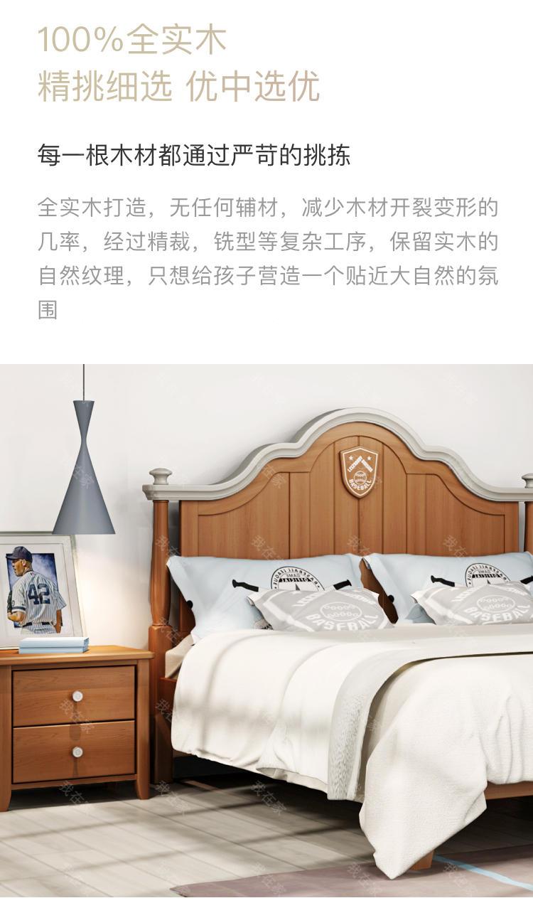 美式儿童风格维斯儿童床(样品特惠)的家具详细介绍