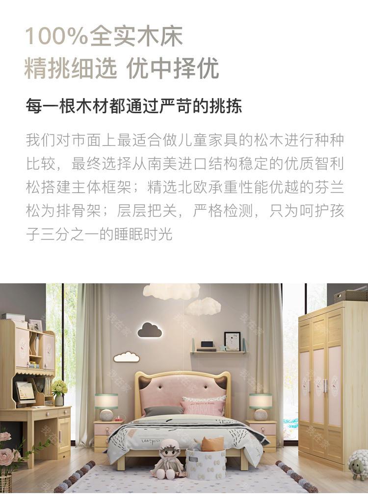 北欧儿童风格北欧-凯蒂儿童床的家具详细介绍