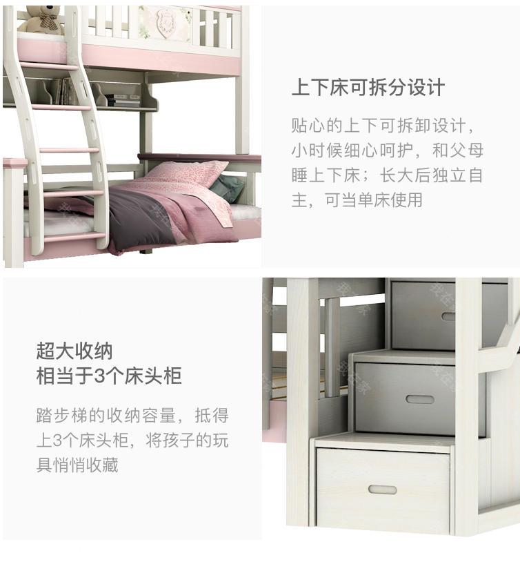 美式儿童风格美式-伊洛子母床的家具详细介绍