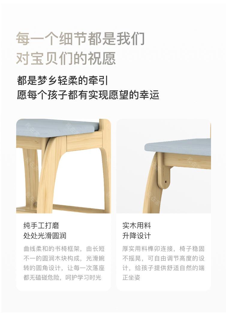 北欧儿童风格北欧-莱德升降书椅的家具详细介绍