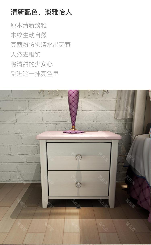 美式儿童风格美式-斯诺床头柜的家具详细介绍