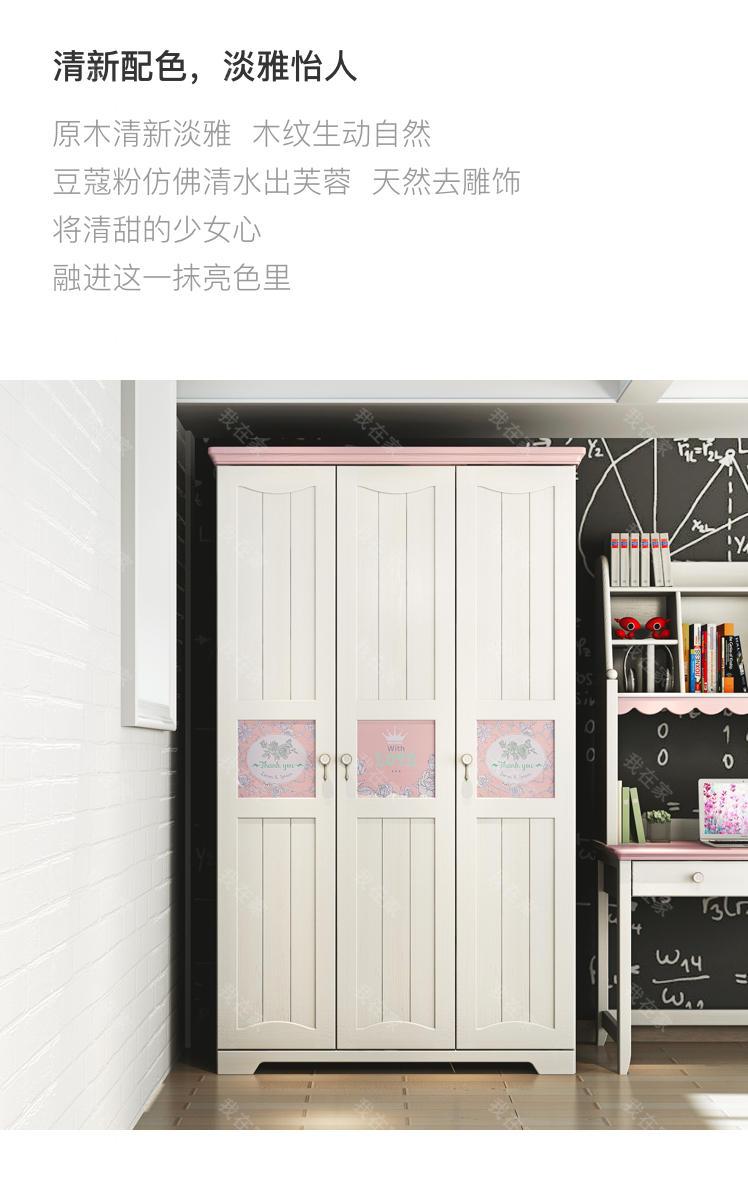 美式儿童风格美式-斯诺衣柜的家具详细介绍