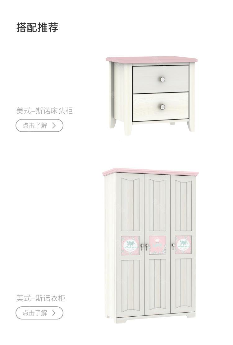 美式儿童风格美式-斯诺儿童床的家具详细介绍