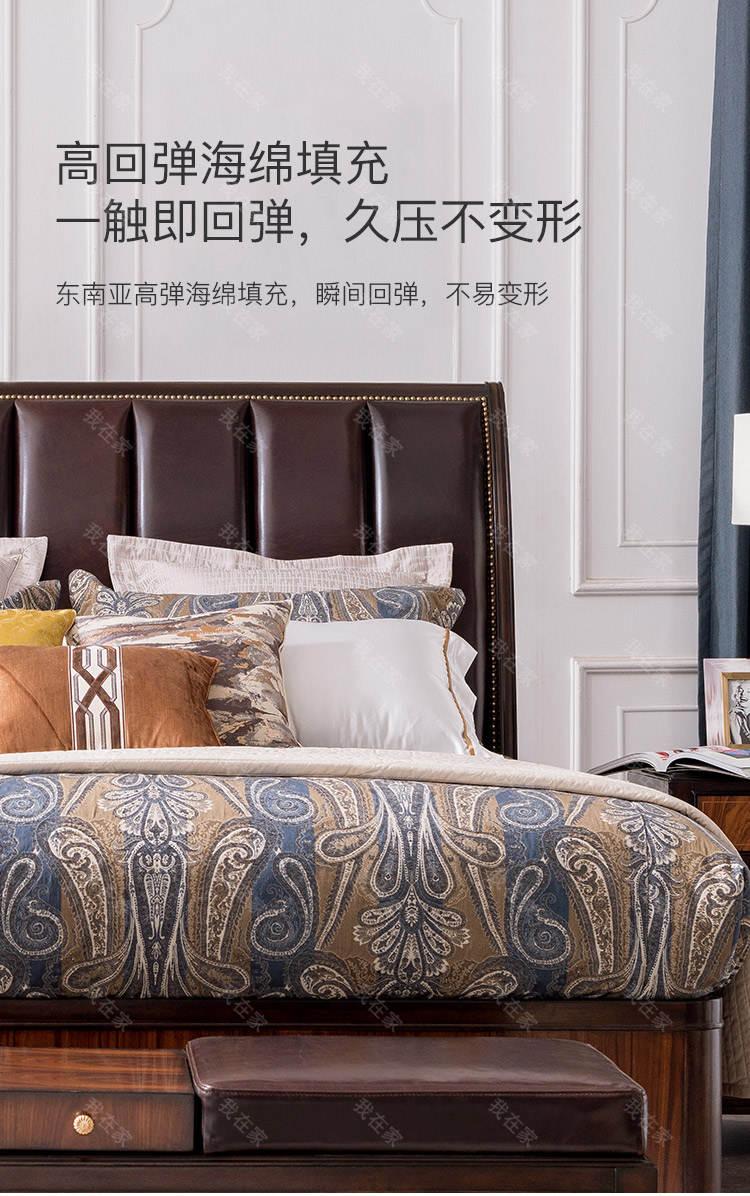 现代美式风格西西里软靠床的家具详细介绍