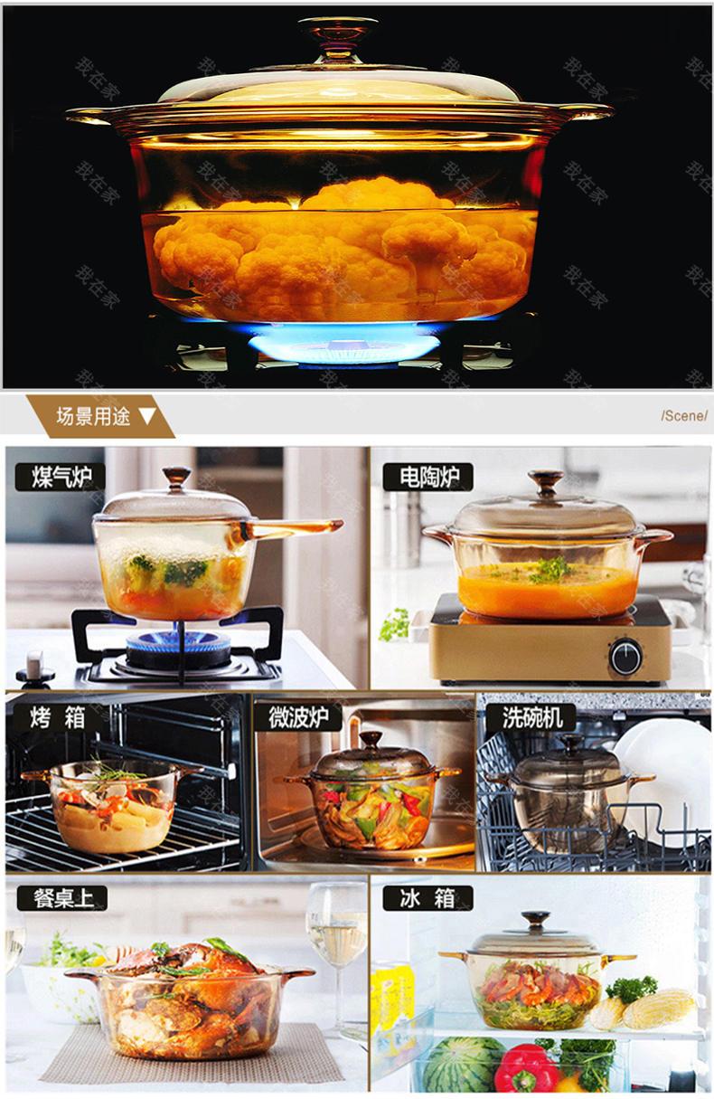 康宁餐具品牌康宁晶彩玻璃锅的详细介绍