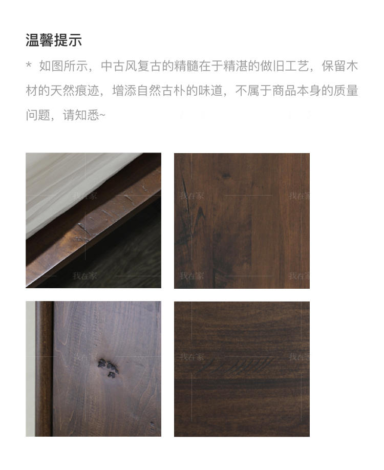 中古风风格卑尔根餐桌的家具详细介绍