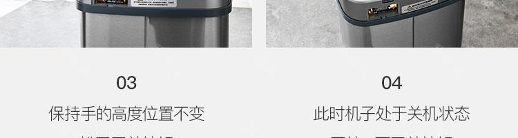 网易严选品牌网易智造智能感应垃圾桶的详细介绍