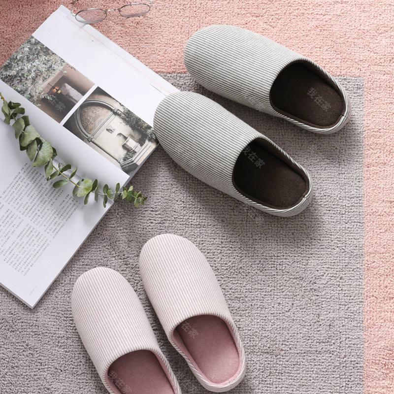 网易严选品牌日式和风条纹家居拖鞋