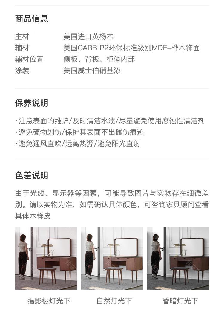 奥格斯堡品牌梳妆台组合(样品特惠)的详细介绍