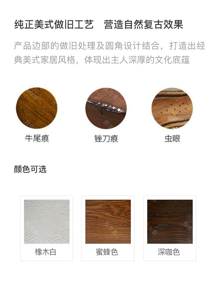 简约美式风格克莱蒙丝角几的家具详细介绍