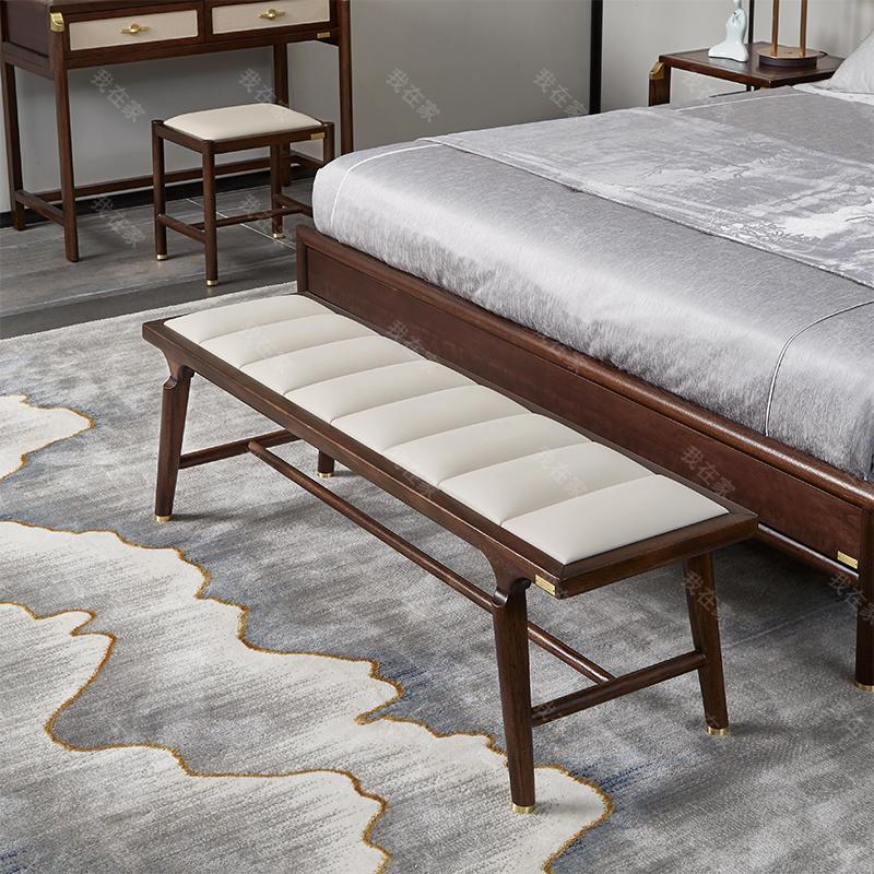 新中式风格楼雨床尾凳
