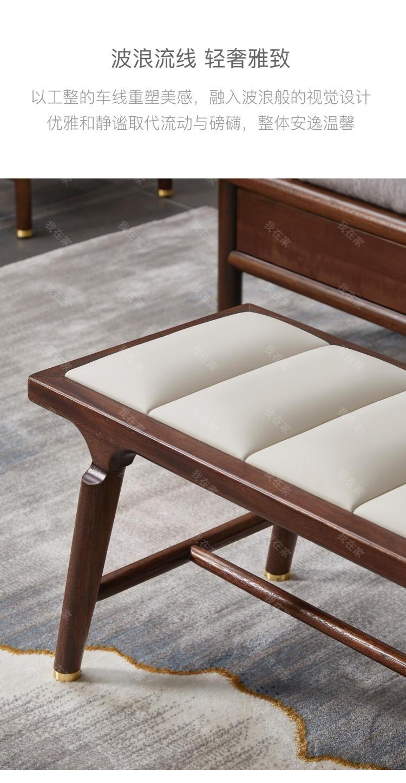 新中式风格楼雨床尾凳的家具详细介绍
