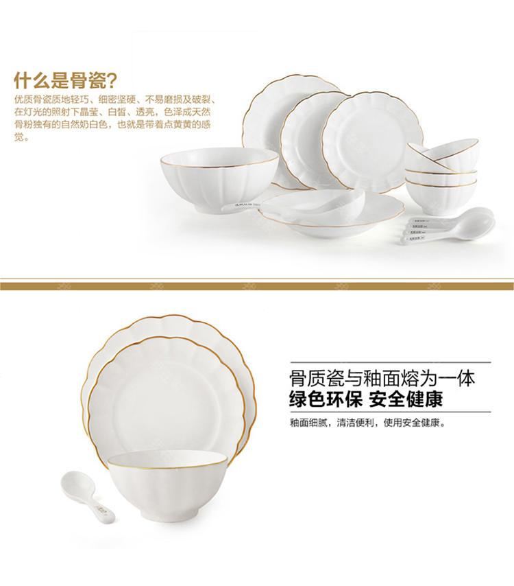 康宁餐具品牌康宁金边骨瓷餐具6件套的详细介绍