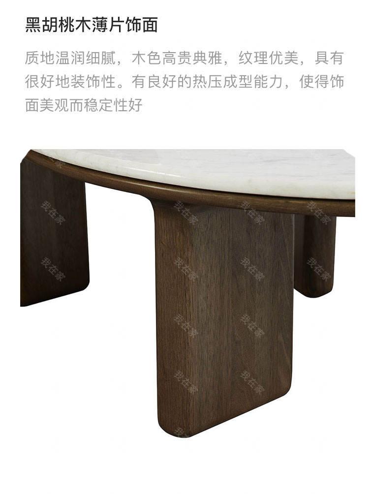 意式极简风格玛菲组合茶几的家具详细介绍