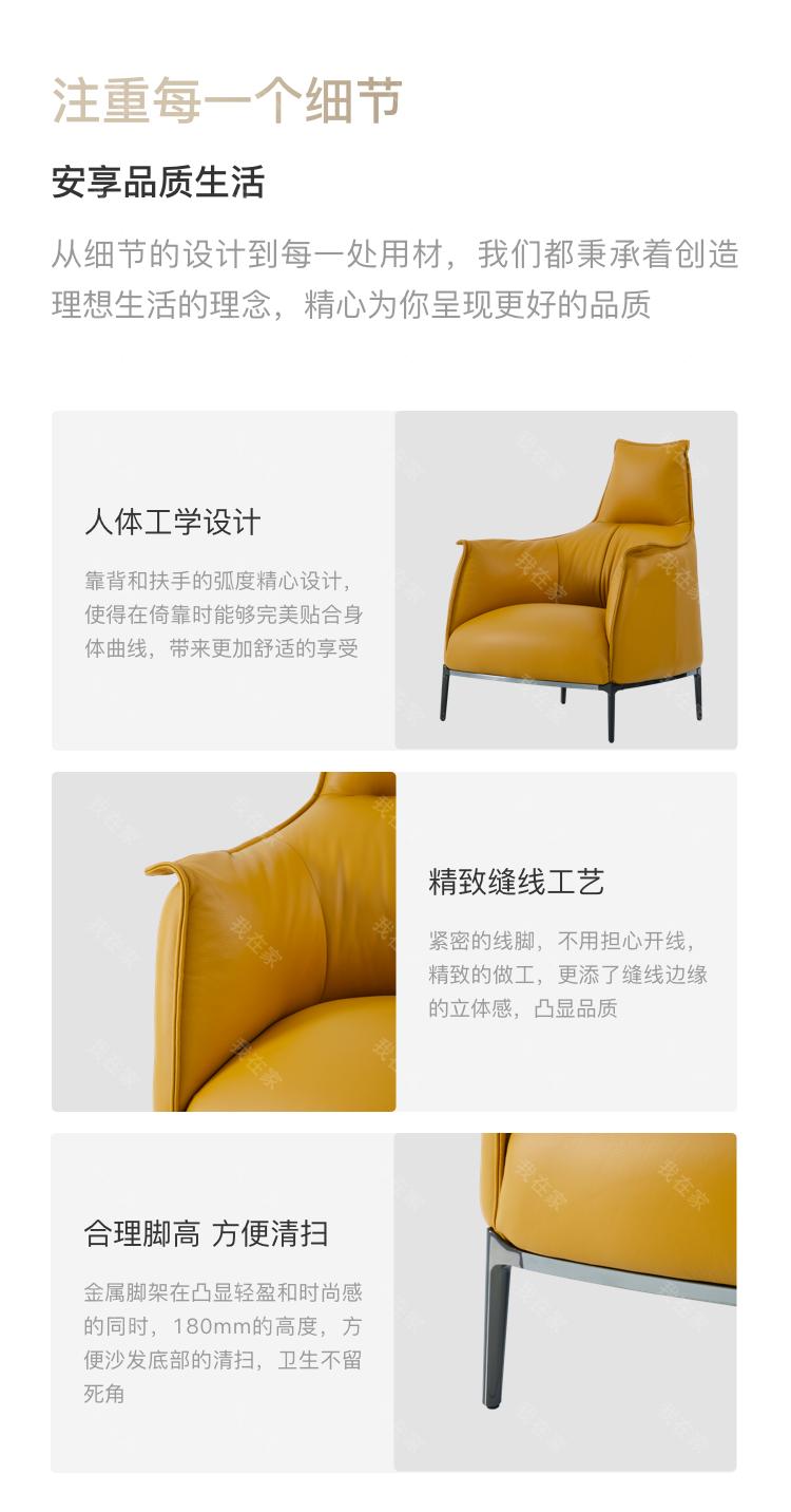 意式极简风格弗利高背休闲椅的家具详细介绍