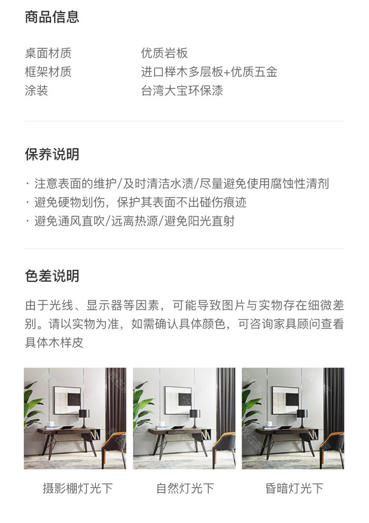 现代简约风格贝加莫餐桌的家具详细介绍