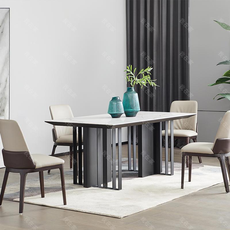 现代简约风格贝加莫餐桌